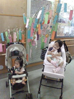 眼科と小児科受診